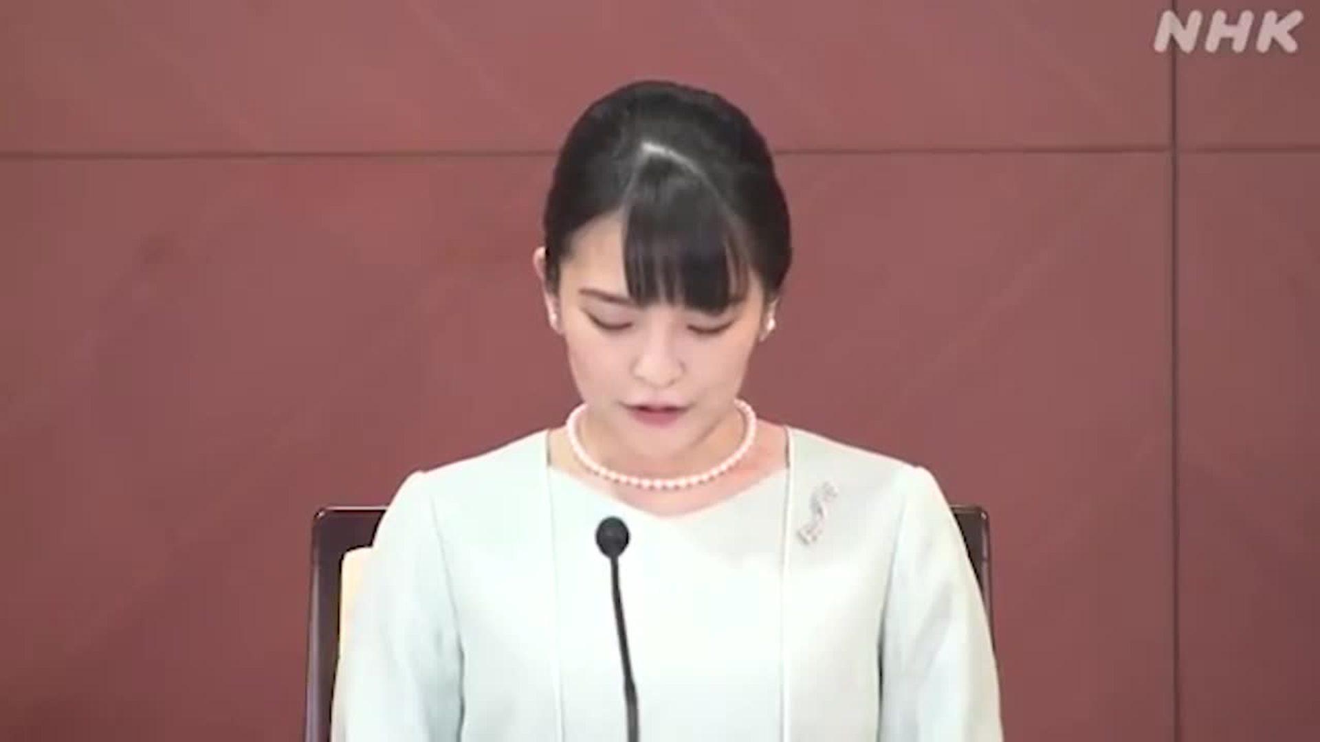 La princesa Mako se casa y deja de formar parte de la familia imperial